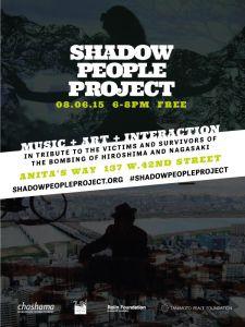shadowPC